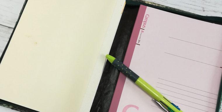 8回 エトネ・レザースクール ノートカバー作ってみよう Vol.8  étonné leather school