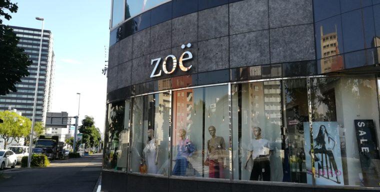 スペイン革ブランド・エトネ、名古屋に進出!