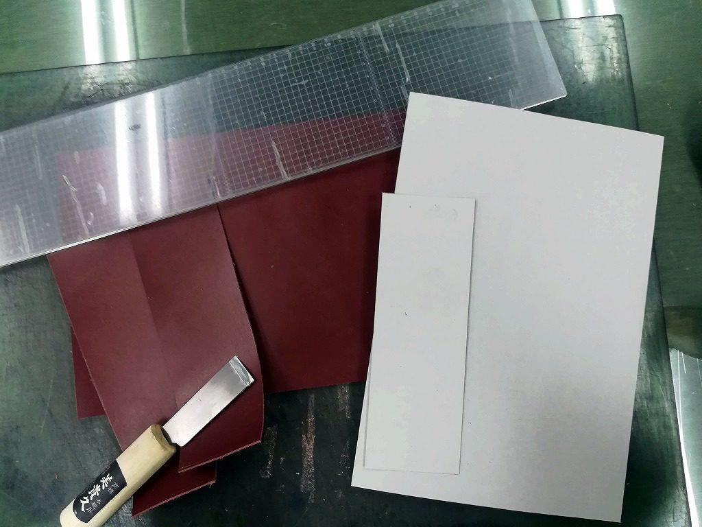 型紙と革 ノートカバーづくり
