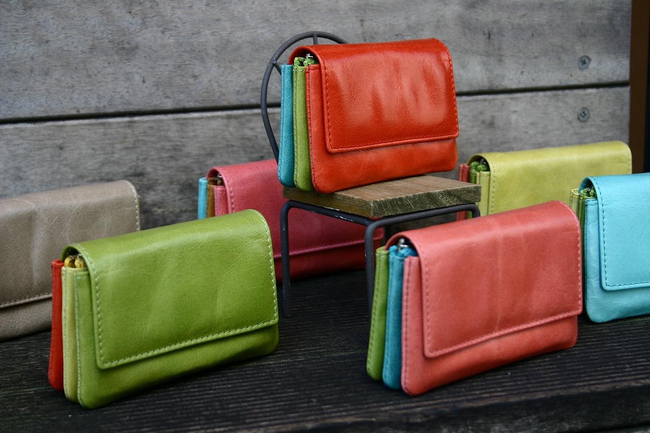 スペイン製ミニ財布